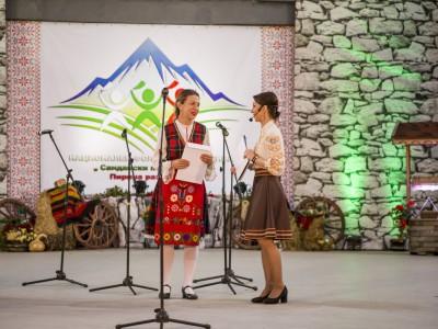 Награждаване - Фестивал 2020